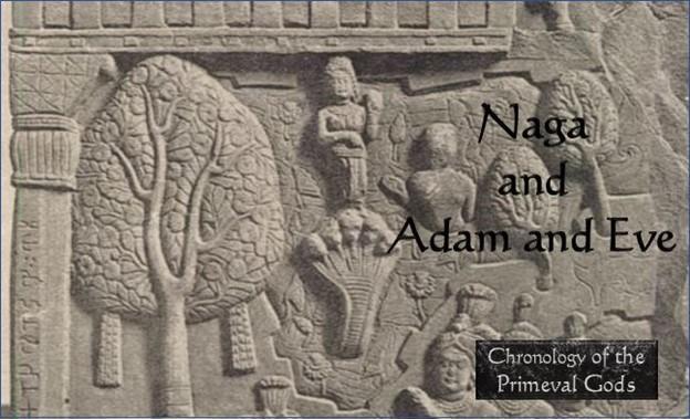 Naga and Adam and Eve